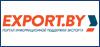 Информационный портал поддержки экспорта