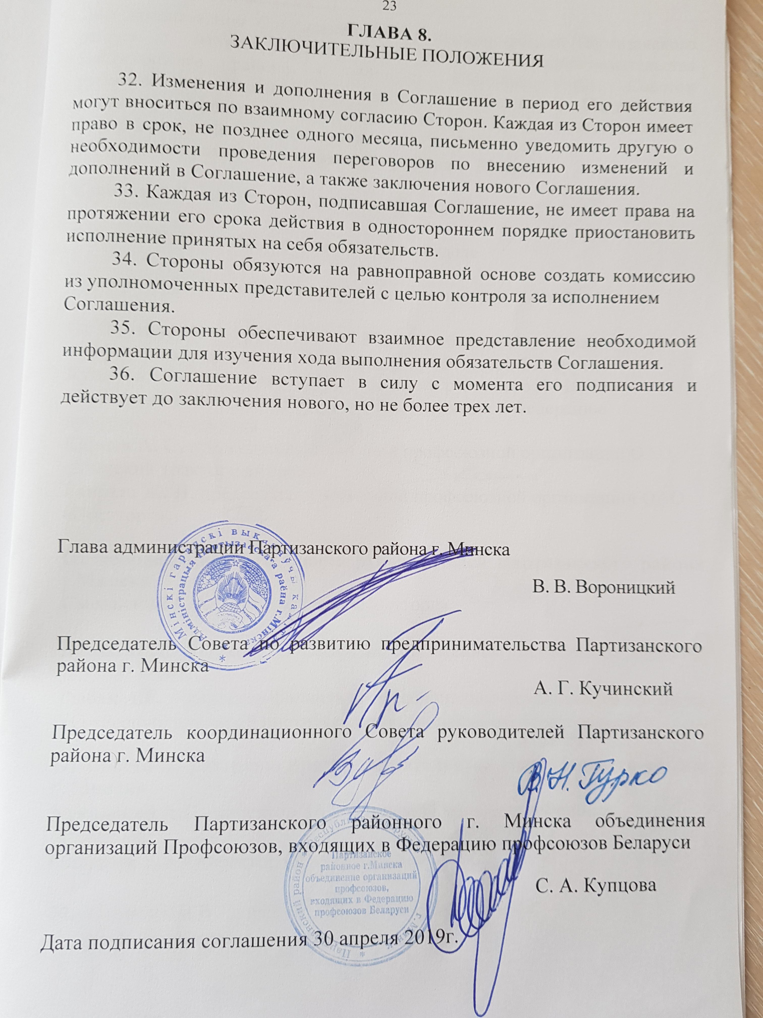 Медицинская книжка в Куровском на профсоюзной